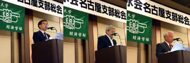 H30総会議事.jpg