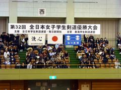 20131110(団体戦)観戦記
