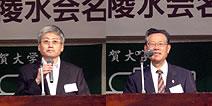 総会2周囲報告承認.jpg