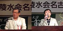 総会3活動報告予算案.jpg